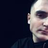 Дима, 22, г.Воронеж