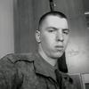 Александр, 19, г.Ростов-на-Дону