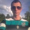 Димасик, 25, г.Райчихинск