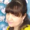 арина, 29, г.Хилок