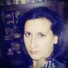 Наталья, 44, г.Певек