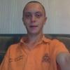 ARKADII, 31, г.Усолье-Сибирское (Иркутская обл.)