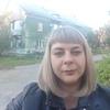 Юлия, 29, г.Озерск
