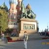 Ира, 51, г.Екатеринбург