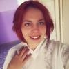 Дарья Кунгурова, 16, г.Уфа
