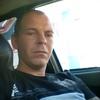 Михаил, 28, г.Богородицк