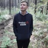 Александр, 22, г.Васильево