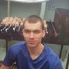 Юра, 23, г.Лесозаводск