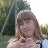 Мария, 16, г.Ростов-на-Дону