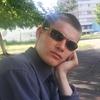 Александр, 32, г.Агрыз