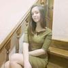 Карина, 27, г.Боровск