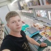 Sergei, 22, г.Зимовники