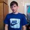 Алексей, 23, г.Обь