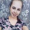 Марина, 21, г.Островское