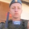 Александр, 18, г.Псков