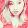 Анна, 17, г.Барнаул