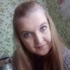 Елена, 21, г.Смоленск