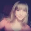 Дарья, 17, г.Онгудай