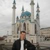 Дмитрий, 28, г.Красные Баки