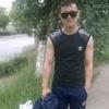 арсалан, 22, г.Дзержинский