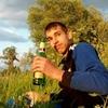 александр, 21, г.Земетчино