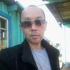 Александр, 34, г.Богородское (Хабаровский край)