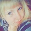 Наталья, 24, г.Пушкин