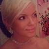Анюта, 32, г.Амбарный
