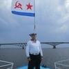 Дмитрий, 20, г.Нижний Новгород