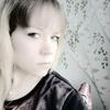 Екатерина, 18, г.Прокопьевск