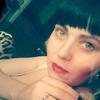 Татьяна, 30, г.Полысаево