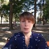 Елена, 36, г.Белгород