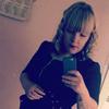 Светлана, 26, г.Новосибирск