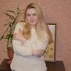 Валерия, 20, г.Великий Новгород (Новгород)