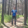 Артем, 27, г.Иркутск