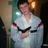 Саша, 35, г.Стерлитамак
