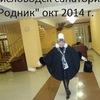 Галина, 60, г.Дивеево