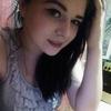 Olesya, 18, г.Симферополь