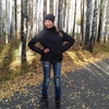 Helena, 29, г.Екатеринбург