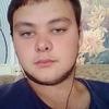 Геннадий, 19, г.Каменск