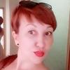 Лилия, 42, г.Ульяновск