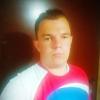 Руслан, 31, г.Нижний Новгород