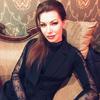 Юлия, 36, г.Гагарин