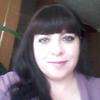 Татьяна, 46, г.Александровское (Ставрополь.)