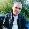 Андрей, 23, г.Богородск
