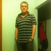 Алекс, 30, г.Хабаровск