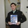 Иван, 28, г.Якутск