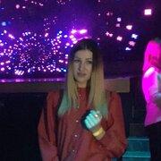 Марина 29 Одесса