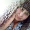Ксения, 28, г.Арамиль