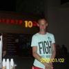 олег, 36, г.Котлас